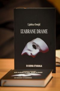 https://susreti.co.ba/wp-content/uploads/2019/11/01_Promocija_Knjige_IZABRANE_DRAME_Ljubica_Ostojic-200x300.jpg